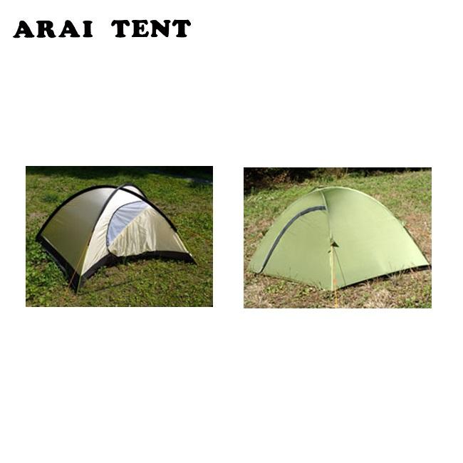 ARAI TENT アライテント オニドーム 2 2人用 フライシートカラー フォレストグリーン【TENTARP】【TENT】