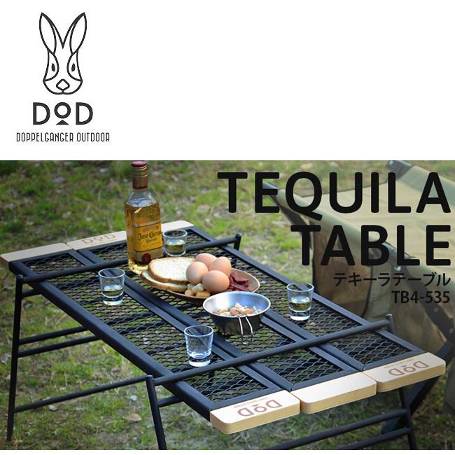 ドッペルギャンガー DOPPELGANGER テキーラテーブル TEQUILA TABLE TB4-535【FUNI】【TABL】ラック テーブル キャンプ アウトドア
