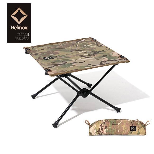 日本正規品 ヘリノックス HELINOX テーブル Tactical Table S タクティカル テーブル S マルチカモ 19755007
