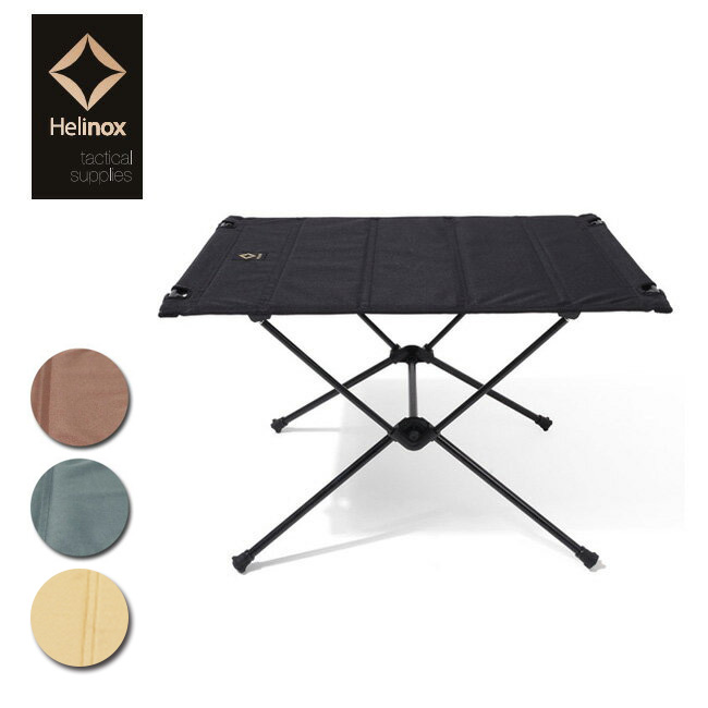 日本正規品 ヘリノックス HELINOX テーブル Tactical Table M タクティカル テーブル M ブラック/コヨーテ/フォリッジ/デザートタン 19755011