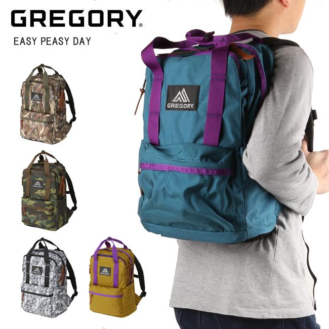 GREGORY グレゴリー バックパック イージーピージーデイ EASY PEASY DAY 【デイパック・リュック】日本正規品 デイパック リュック アウトドア /カバン/鞄