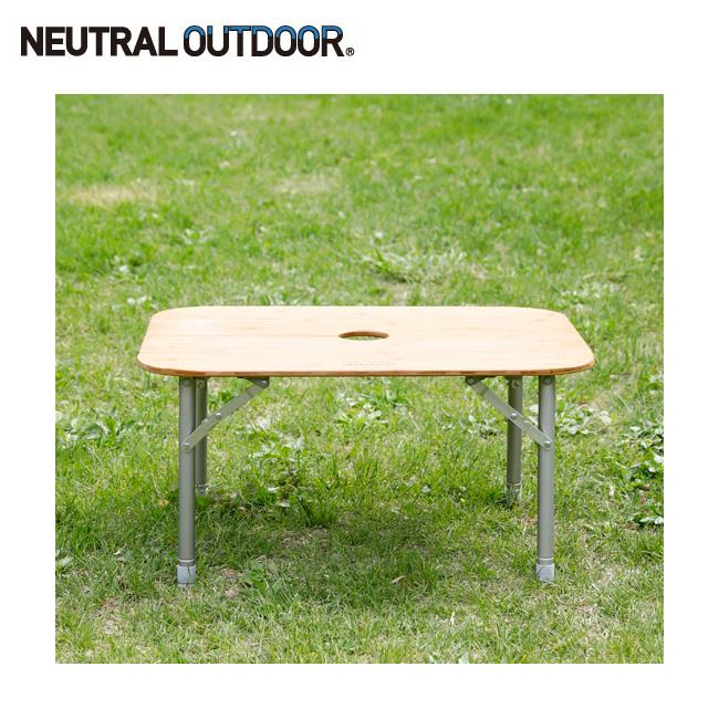 NEUTRAL OUTDOOR ニュートラルアウトドア テーブル NT-BT11 バタフライバンブーテーブル 34939 【FUNI】【CHER】アウトドア キャンプテーブル 折りたたみ 天然竹