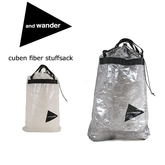 アンドワンダー and wander スタッフサック cuben fiber stuffsack AW-AA986 【カバン】マルチサック 鞄 収納 旅行