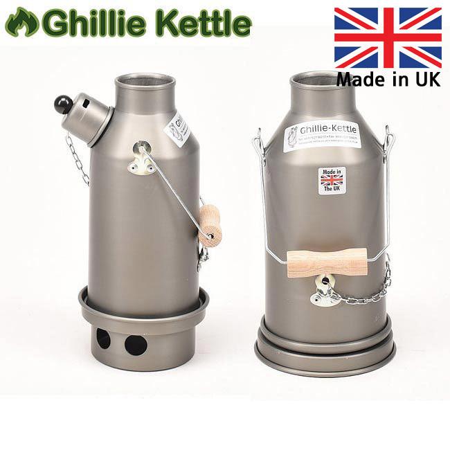 Ghillie Kettle ギリーケトル MAVERICK 0.5L HARD ANODISED (H/A) 3215021 【BBQ】【GLIL】キャンプ アウトドア ボイラー