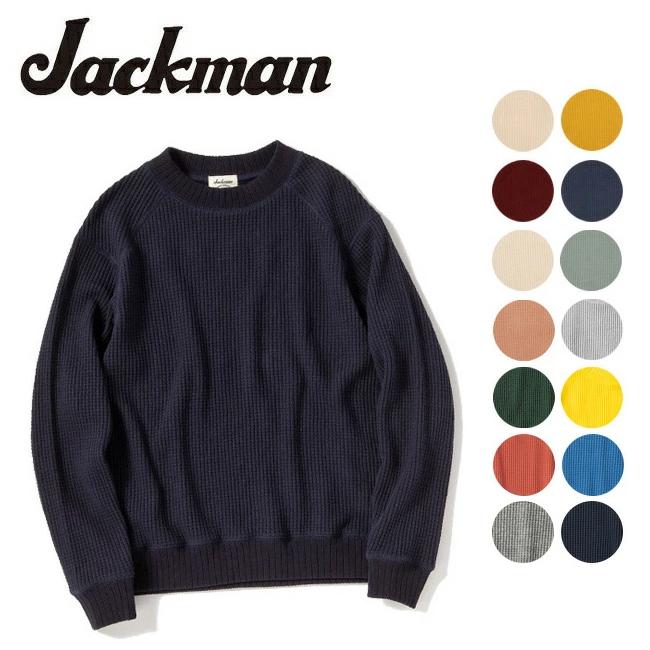 Jackman ジャックマン セーター WAFFLE MID NECK JM7653 【服】メンズ トップス