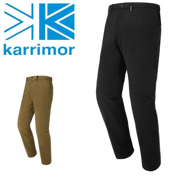 カリマー Karrimor ロングパンツ macapa pants マカパ パンツ 【服】長ズボン パンツ ストレッチ性 撥水性 ファッション おしゃれ アウトドア