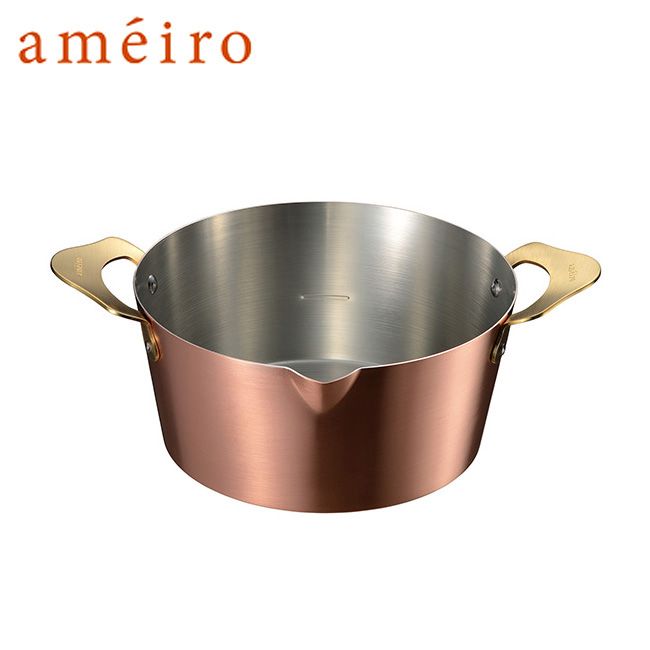 ameiro アメイロ 天ぷら鍋 AGEMONO 18 COS8005 【雑貨】キッチン用品 銅製 揚げ物