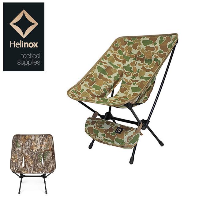 ヘリノックス HELINOX チェア タクティカルチェア ダックカモ 19755001 【FUNI】【CHER】 椅子 アウトドア キャンプ イベント 運動会 BBQ