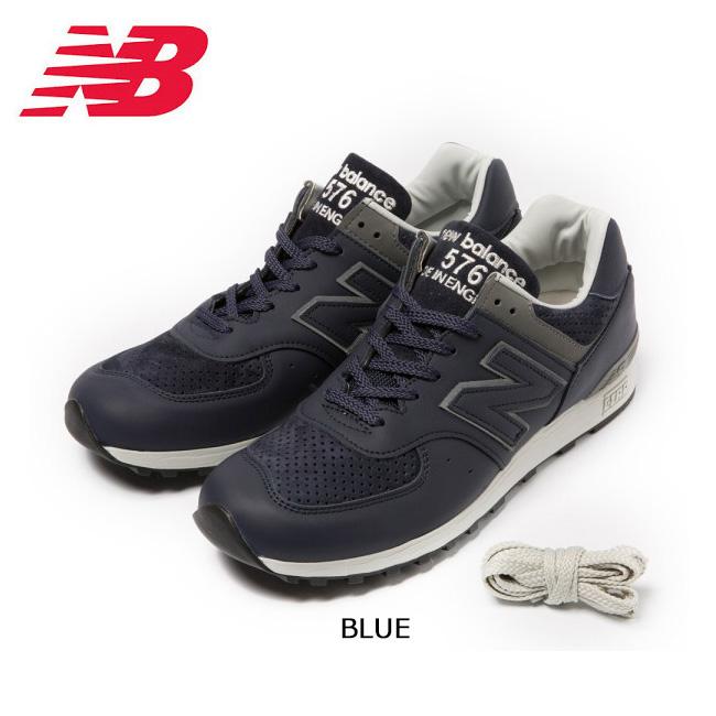 4b8f44b027b0e ニューバランス new balance スニーカー M576GBB BLUE メンズ 日本正規品  靴