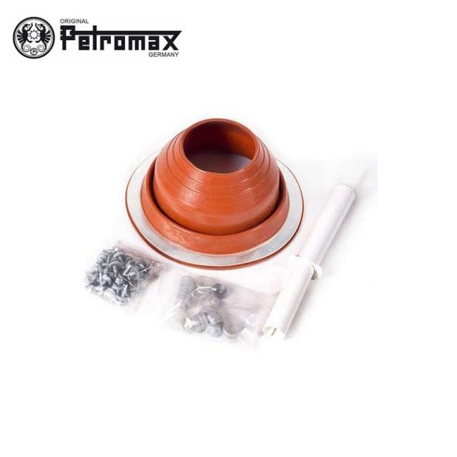 PETROMAX ペトロマックス 専用パーツ LOKI シェードキット 12785 【BBQ】【GLIL】スペアパーツ 交換部品