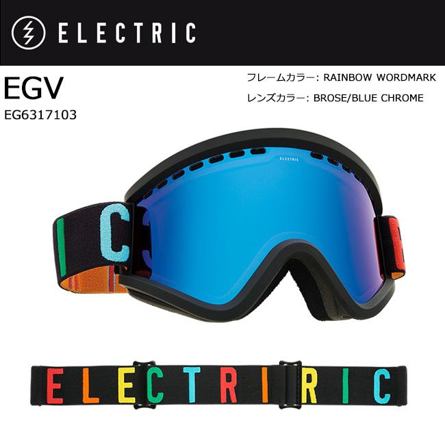 2018 ELECTRIC エレクトリック EGV RAINBOW WORDMARK BROSE/BLUE CHROME CONTRAST EG6317103 【ゴーグル】アジアンフィット