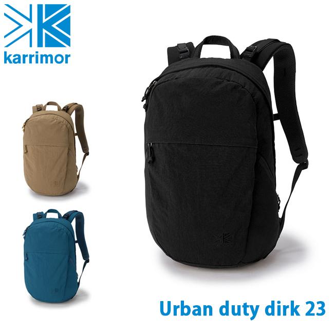 カリマー Karrimor バックパック urban duty dirk 23 アーバンデューティ ダーク 23 【カバン】リュック デイパック 通勤 通学