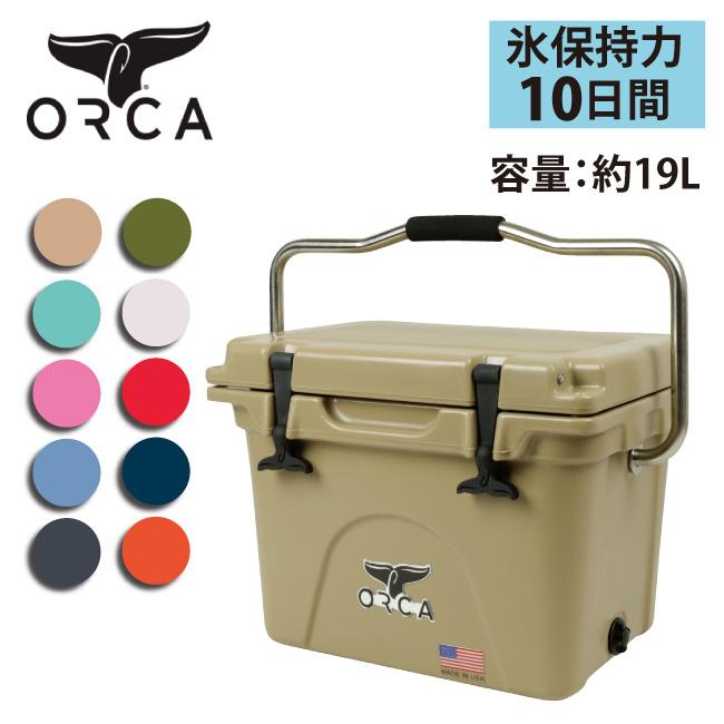 ORCA オルカ クーラーボックス 20 Quart 【ZAKK】大型 クーラーBOX バーベキュー アウトドア 保冷 ピクニック 海水浴