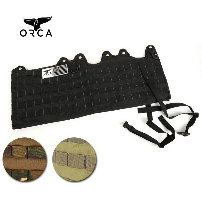 ORCA オルカ カスタマイズホルダー 58 Quart Molle Wrap 【ZAKK】クーラーBOX グッズ バーベキュー アウトドア