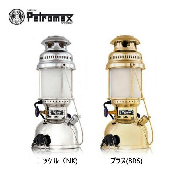 PETROMAX ペトロマックス エレクトロ 12508/12509 【LITE】アウトドア キャンプ ランプ