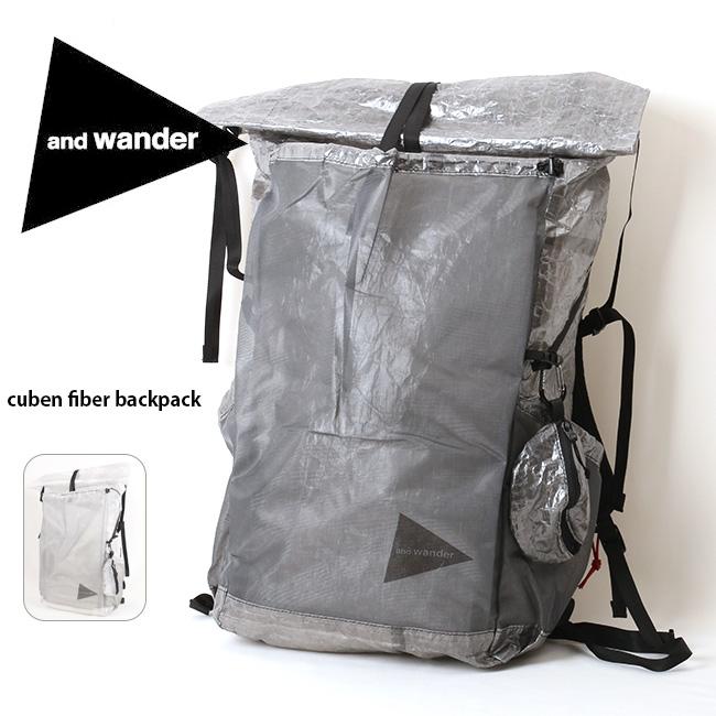 アンドワンダー and wander バックパック cuben fiber backpack キューベンファイバー バックパック AW-AA930 【カバン】リュック ファッション おしゃれ 通学 通勤 普段使い
