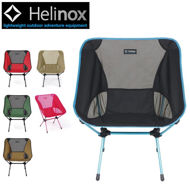 ヘリノックス HELINOX チェアワン L 1822225 【FUNI】【CHER】
