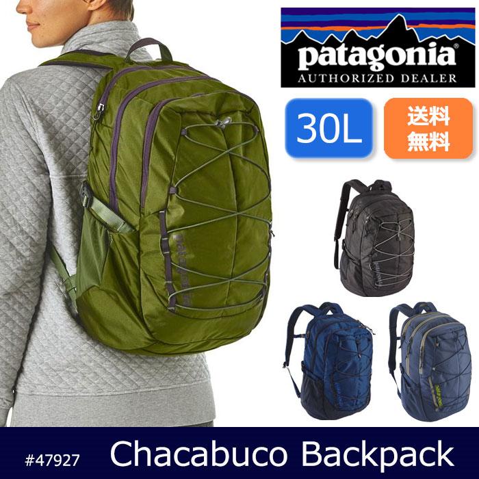 パタゴニア Patagonia M's Chacabuco Pack 30L チャカブコ・パック 30L 47927 【カバン】タブレット用スリーブ 通気性 通勤 通学