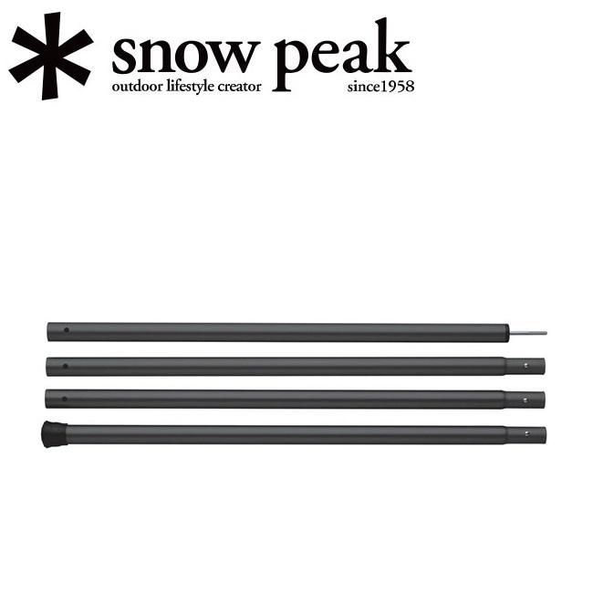 【エントリーで更にP10倍!2020年1月1日0時~】スノーピーク (snow peak) ウイングポールブラック280cm TP-001BK 【SP-TACC】ポール テント・タープアクセサリー