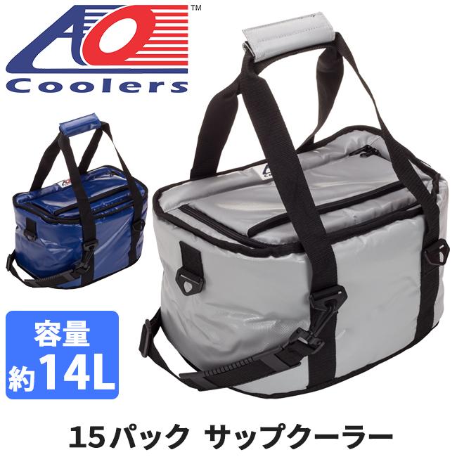 AO Coolers エーオー クーラーズ クーラーバック 15パックサップクーラー AOSUP15SL/RB 【ZAKK】クーラーボックス 保冷バック アウトドア キャンプ