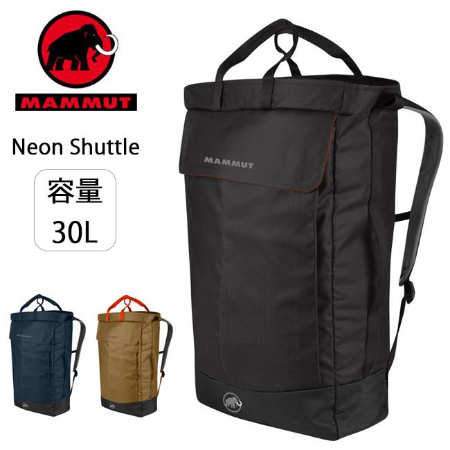 MAMMUT/マムート バックパック Neon Shuttle 30L 2510-04010 【カバン】リュック アウトドア クライミング 通気性