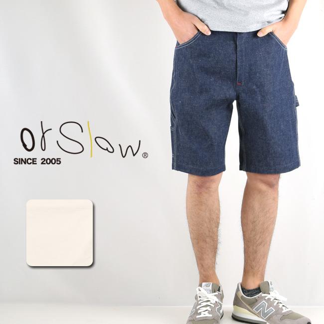 Orslow オアスロウ ショートパンツ PAINTER SHORTS (Unisex) 03-7127 【服】メンズ パンツ