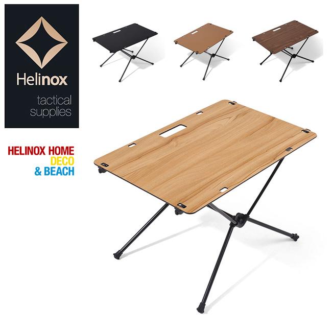 ヘリノックス HELINOX テーブル Table one Solid Top テーブルワン ソリッドトップ 19750019 【FUNI】【TABL】机 キャンプ アウトドア ギア