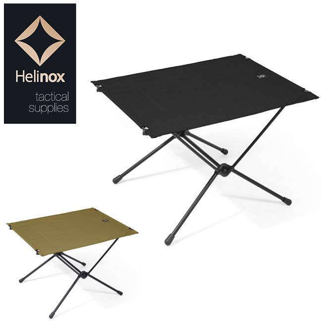ヘリノックス HELINOX テーブル Tactical Table L タクティカルテーブル L 19752014 【FUNI】【TABL】机 キャンプ アウトドア ギア