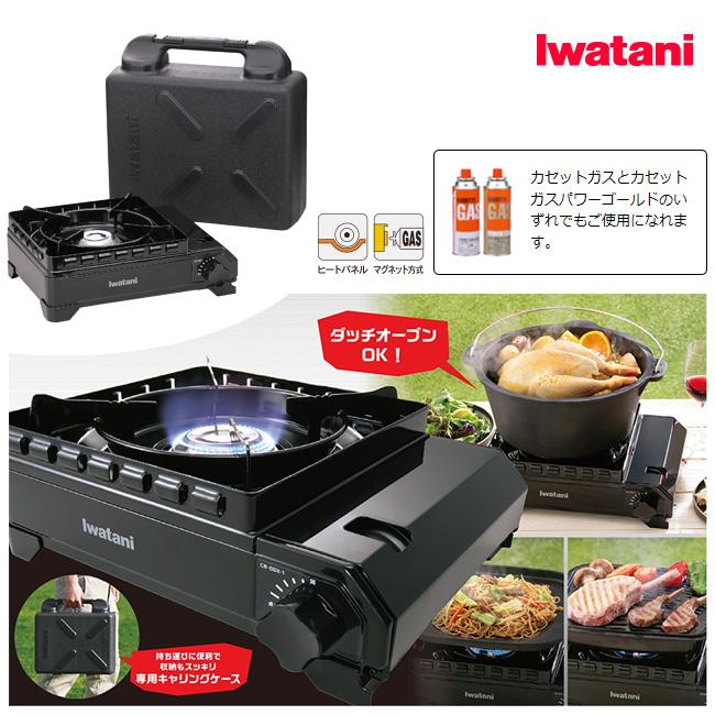 イワタニ Iwatani カセットフー タフまる CB-ODX-1 【BBQ】【GLIL】 カセットコンロ アウトドア キャンプ BBQ