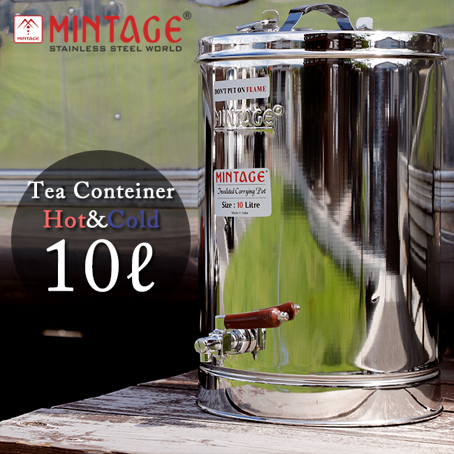 MINTAGE ミンテージ ウォータージャグ Tea Container Hot&cold Desire 10Litres 保温保冷 【BTLE】