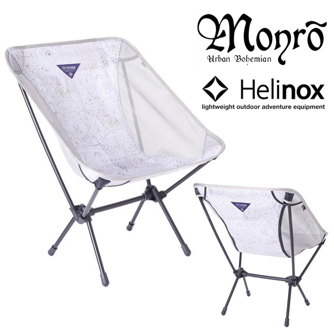 Monro モンロー チェア 椅子 CHAIR ELITE (ステラ) White 181010012 【FUNI】【CHER】