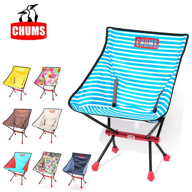 CHUMS チャムス Folding Chair Booby Foot フォールディングチェアブービーフット CH62-1170 【アウトドア/キャンプ用品/椅子/ビーチ/日本正規品】