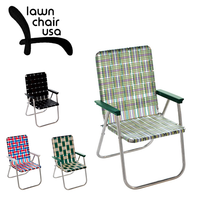 LAWN CHAIR ローンチェア デラックスチェア 【FUNI】【CHER】チェア 椅子 キャンプ ビーチ 運動会 フェス