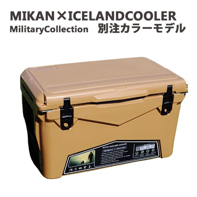 【月間優良ショップ受賞】ICELANDCOOLER × MIKAN ミカン MilitaryCollection別注カラーモデル 45QT アイスランドクーラーボックス クーラーBOX アウトドア キャンプ 保冷
