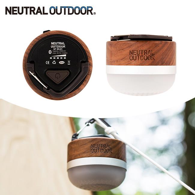 NEUTRAL OUTDOOR ニュートラルアウトドア Wood Speaker Lantern ウッドスピーカーランタン NT-WL01 36779 【LED/スピーカー/音楽/天然木/カラビナフック/マグネット/Bluetooth/充電式】