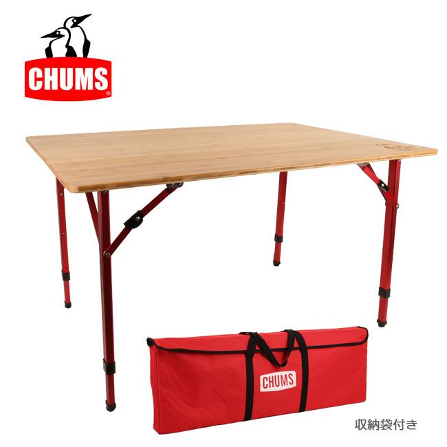 CHUMS チャムス Bamboo Table 100 バンブーテーブル CH62-1207 【キャンプ/折り畳み/3段階調節】
