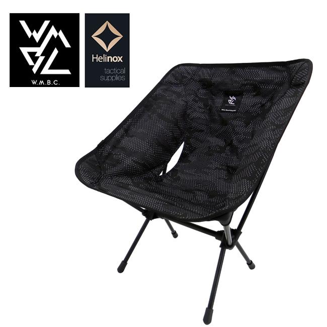 W.M.B.C ダブル エム ビー シー×ヘリノックス HELINOX CHAIR ONE チェアワン BC1873802 【アウトドア/キャンプ/椅子/コラボ】