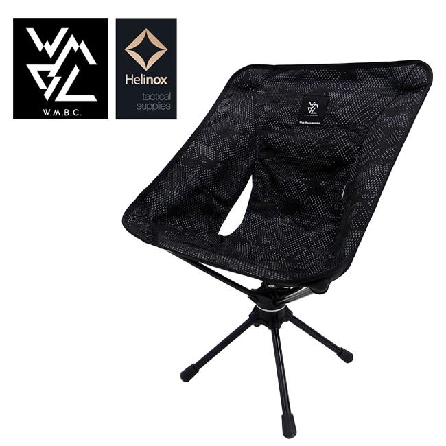 絶妙なデザイン W.M.B.C ダブル Swivel エム ビー シー×ヘリノックス HELINOX HELINOX Tactical Swivel ダブル Chair タクティカル スウィブル チェア BC1873803【アウトドア/キャンプ/椅子コラボ】, 座間味村:5ccdb3e9 --- business.personalco5.dominiotemporario.com