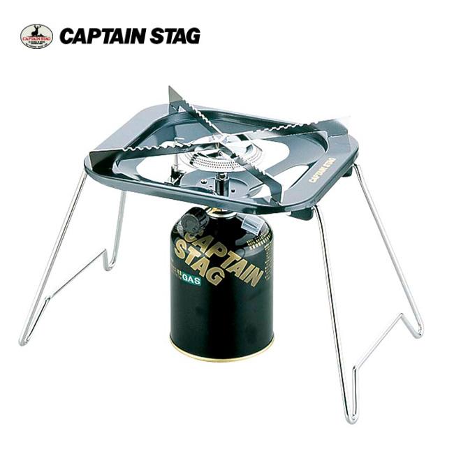 CAPTAIN STAG キャプテンスタッグ 大型五徳ガスバーナーコンロ 収納バッグ付 M-8809 【アウトドア/ガス用品/ガスバーナーコンロ/ガスバーナー/コンロ/アクセサリー】