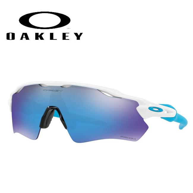 OAKLEY オークリー RADAR EV PATH OO9208-5738 【日本正規品/サングラス/アジアンフィット/海/アウトドア/キャンプ/フェス】