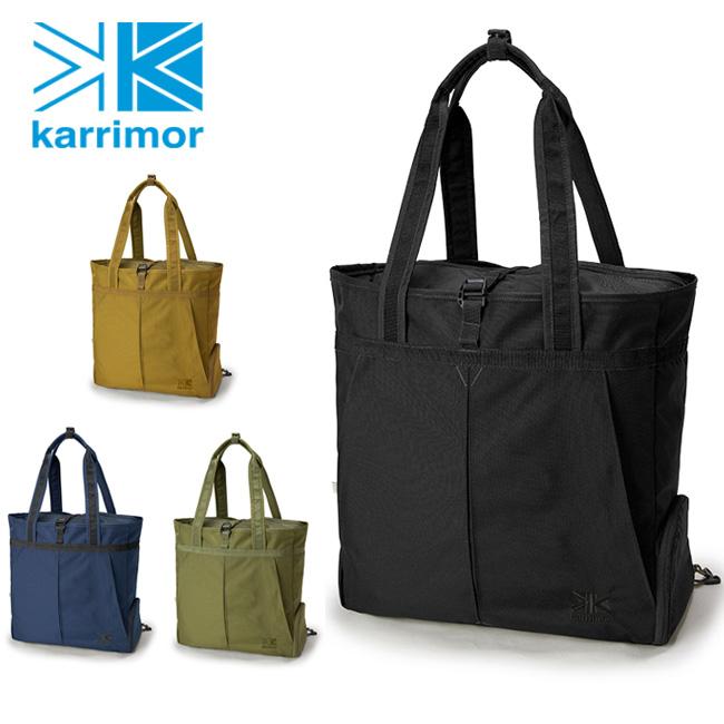 【ポーチプレゼント対象品】 Karrimor カリマー tribute tote トリビュート トート 【アウトドア/手提げ】