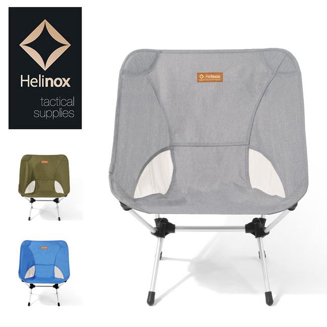 Helinox ヘリノックス チェアワン バイタルコレクション #1822243 【アウトドア/キャンプ/椅子/腰掛】