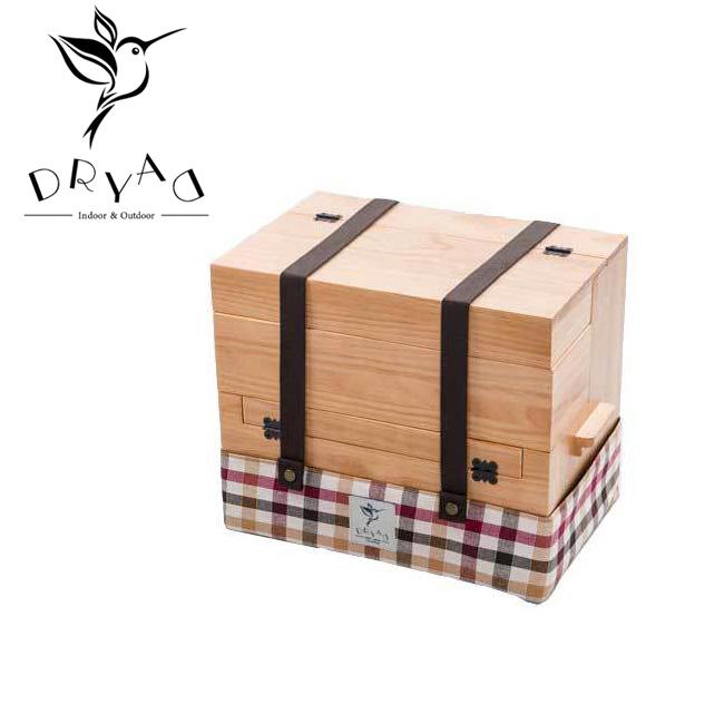DRYAD ドリュアス 木製多目的ボックス 52-1009NA 【アウトドア/キャンプ/インテリア/箱/収納】