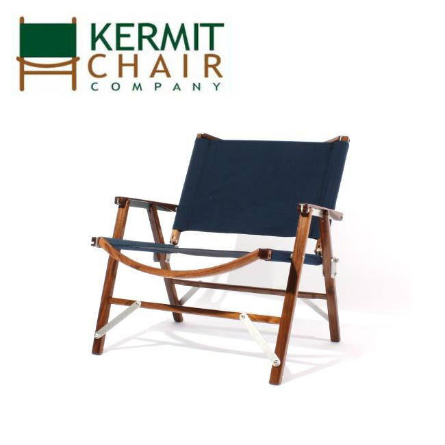 kermit chair カーミットチェアー Kermit Wide Chair WALNUT NAVY KCC-403 【日本正規品/天然木/椅子/ウォールナット/アウトドア/インドア】