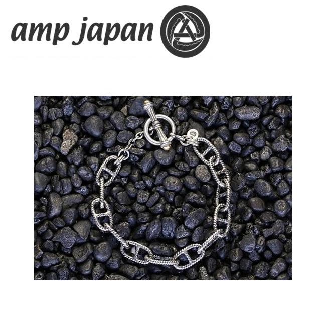 amp japan アンプジャパン Fine Marina Hollow Chain BR ファインマリーナホローチェーンブレスレット HYHK-440 【アウトドア/ブレスレット/アクセサリー/腕輪】