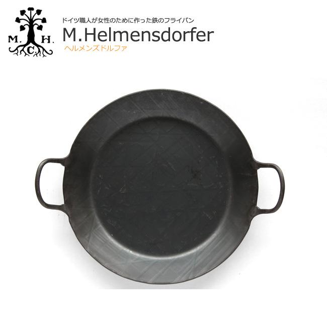 M.Helmensdorfer ヘルメンズドルファ Serve Pan Two Handle サーブパン ツーハンドル HD209-20 【アウトドア/キャンプ/料理/フライパン】