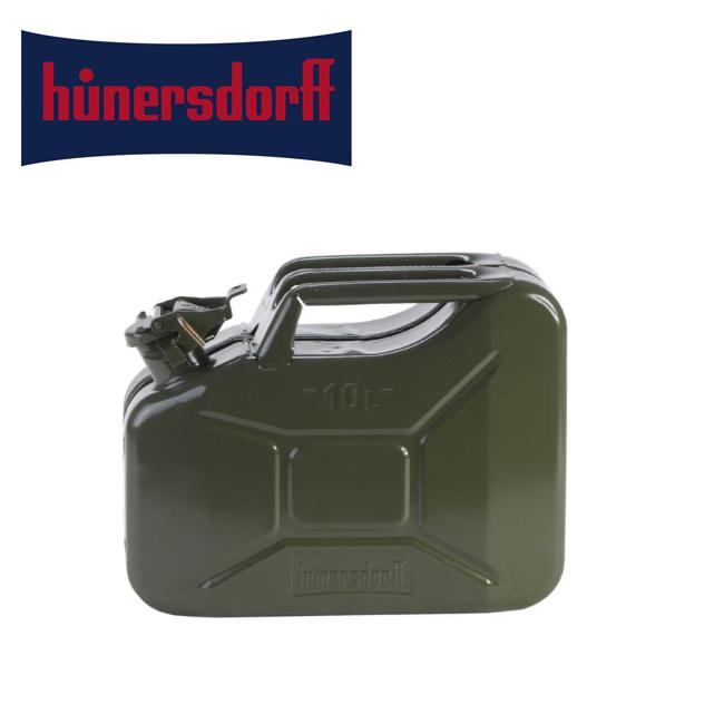 hunersdorff ヒューナースドルフ Metal KANISTER CLASSIC 10L メタル キャニスター クラシック 434601 【アウトドア/タンク/給水/キャンプ/燃料タンク】