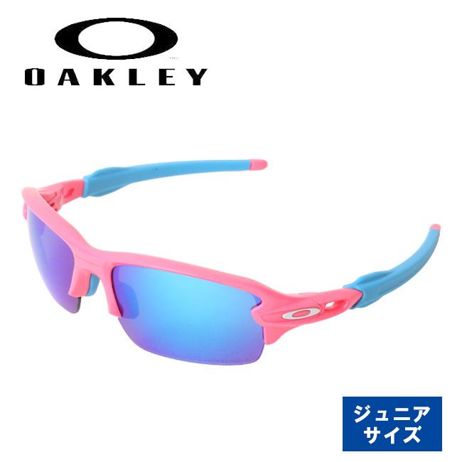 OAKLEY オークリー Flak XS OJ9005-0359 【日本正規品/サングラス/ユース/ジュニア/海/アウトドア/キャンプ/フェス/PRIZM】