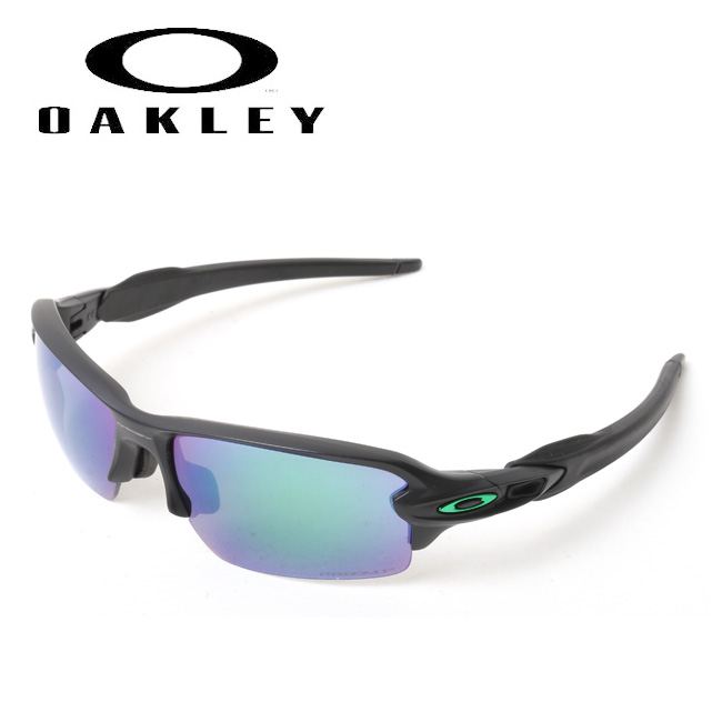 OAKLEY オークリー Flak 2.0 (Asia Fit) OO9271-2561 【日本正規品/サングラス/アジアンフィット/海/アウトドア/キャンプ/フェス】