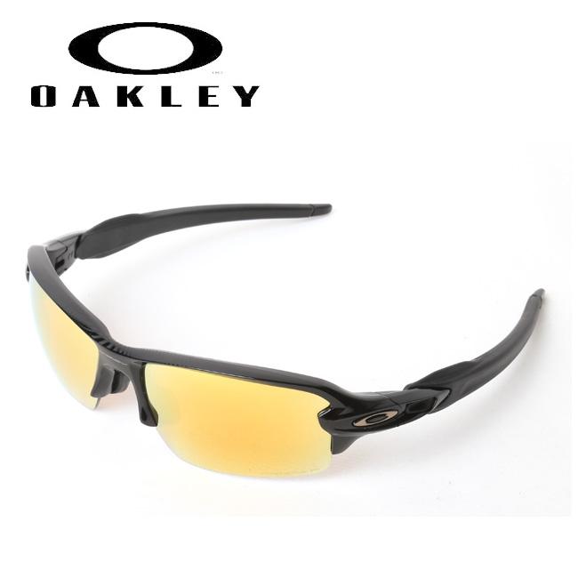 OAKLEY オークリー Flak 2.0 (Asia Fit) OO9271-3161 【日本正規品/サングラス/アジアンフィット/海/アウトドア/キャンプ/フェス】